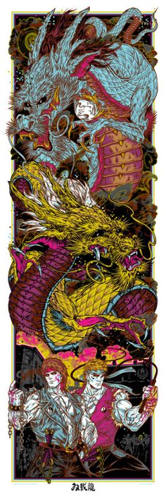 Double Dragon .Alternative Video Game Art by Multiplayer x2
