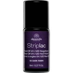 Alessandro Striplac 55 Dark Rubin. De nieuwe generatie nagellakken. Zonder droogtijd en de nagel ontziend verwijderen zonder oplosmiddel of vijlen.