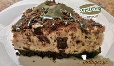 """Μπισκοτογλυκό ψυγείου διαίτης με γλυκαντικό """"onstevia' από το «Sintayes.gr»! Sweets Recipes, Healthy Desserts, Healthy Recipes, Stevia Recipes, Gluten Free Recipes, Icebox Cake, Cakes And More, Banana Bread, Deserts"""