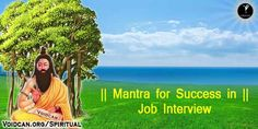 Voidcan.org shares with you Mantra for Success in Job Interviewin Hindi and Sanskrit lyrics, also know the meaning and you can free download pdf version or print it.