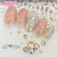 The wedding manicure - the beauty of the bride is in the smallest details - My Nails Xmas Nails, Holiday Nails, Christmas Nails, Nail Swag, Love Nails, Pretty Nails, Nail Art Paillette, Kawaii Nail Art, Manicure E Pedicure
