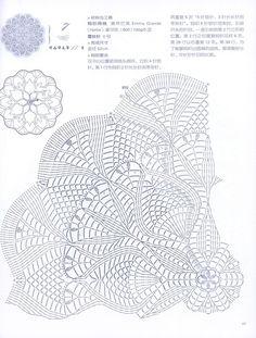 Альбом - книга «NV70166 A Book of Crochet Lace (Chinese)» . Обсуждение на LiveInternet - Российский Сервис Онлайн-Дневников