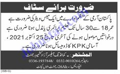 Pak Army Civlian Jobs October 2021 has been announced through the advertisement at Kashmir Regiment Bannu Cantt and applications from the suitable persons are invited on the prescribed application form. In these Latest Civilian Jobs in Pakistan Army the eligible Male/Female candidates from across the country can apply through the procedure defined by the organization ... Read more The post Pak Army Civlian Jobs October 2021 Advertisement Application Form appeared first on JobUstad.