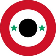 Syrian Air Force Roundel