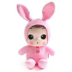 New Ddung Pink Rabbit 7in 18cm Plush Doll Character Animal Suit 3+ Girls