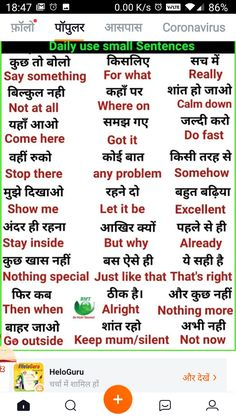 English Learning Spoken, English Speaking Practice, Learning English For Kids, Learn English Grammar, Learn English Words, English Study, Good Vocabulary, English Vocabulary Words, English Sentences