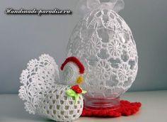 Crochet Basket Decor Tutorials Ideas For 2019 Holiday Crochet, Easter Crochet, Christmas Baskets, Easter Baskets, Chicken Pattern, Crochet Chicken, Diy Ostern, Basket Decoration, Thread Crochet