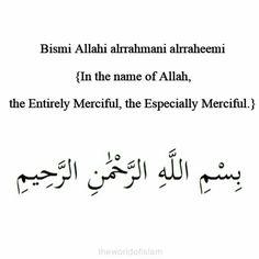 Bismil-lah ♥ بسم الله
