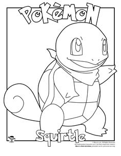 Pokemon Squirtle Coloring Page Coloring Pages Pinterest