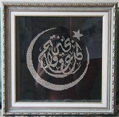 Gallery.ru / Eid Mubarak - Работы по моим схемам - kippariss