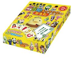 Japan Gotochi character playing cards japan import *** You can find more details by visiting the image link.