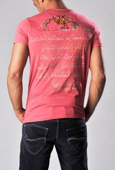 Back view of fashionable Men's wear