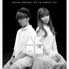 AKMU Eyes Nose Lips (Akdong Musician) (악동뮤지션 - 눈,코,입) (MP3 Download) [K2Ost] (copy) | K2Ost