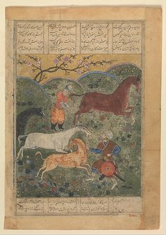 """Rustam Captures the Horse Rakhsh"", Folio from a Akbar's Shahnama. late 15th C. India"