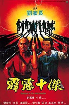 Đệ Tử Thiếu Lâm Tam Thập Lục Phòng - Disciples Of The 36Th Chamber (1985) Luôn kiêu ngạo không bị ngăn cấm từ lúc trẻ, Hoàng Phi Hồng Fong Sai Yuk dám