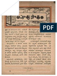 KaaliKataksham by Kirankumari Novels To Read Online, Free Books Online, Reading Online, Free Books To Read, Free Pdf Books, Good Books, Free Novels, Book Sites, Telugu