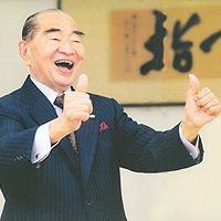 Tokujiro Namikoshi Nov 3 1905-Sep 25, 2000 - the creator of Shiatsu.  Though Shiatsu is more well known in the West, it is actually a 20th century modality.  Namikoshi opened the Shiatsu Institute of Therapy in Hokkaido Japan in 1925.  The linked site has a nice history, as does this article from Massage & Bodywork magazine by Kensen Saito: http://www.massagetherapy.com/articles/index.php/article_id/113/A-Shiatsu-Story