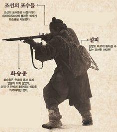 무서운 호환의 피해 ● 호랑이의 어원 이 동물의 순우리말은 뭘까? 호랑이? 아니다. 순우리말은 '범'이다. ... Fantasy Male, Fantasy Rpg, Oriental, History Images, Korean Aesthetic, Medieval Armor, Korean Art, Korean Traditional, Drawing Clothes