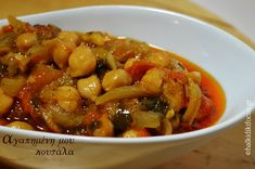 Στιφάδο με όσπρια και κυρίως ρεβύθια.. ΟΥΑΟΥ!! Different Recipes, Kung Pao Chicken, Healthy Recipes, Meat, Pancake, Lunches, Ethnic Recipes, Food, Beef