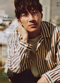 Dark Horse, Cute Boys, Takahiro, Idol, Purple, Beach, Hama, The Beach, Cute Teenage Boys