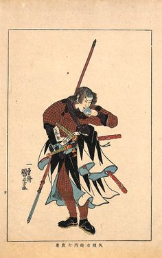 Artist: Utagawa Kuniyoshi    Date: Taisho era, 9th year (1920)    Title of Book: Seichu Gishiden (Stories of the true loyalty of the faithful samurai)    Condition: Very good condition with some typical age toning    Size: 9.5″ heightx 6″ width    Description: 100% genuine & authentic ukiyo-e Japanese Woodblock Print from the Taisho Period, 1920. Very good color and impression. A wonderful print of aronin samuraiby the famous artist Utagawa Kuniyoshi, No.5 of 50.    Bonus: Receive for…