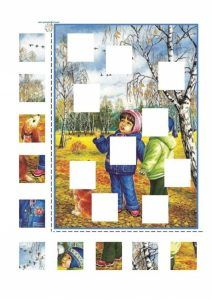 Find missing piece activities for kids Group Activities, Activities For Kids, Kids Activity Books, Picture Puzzles, Busy Bags, Creative Pictures, Missing Piece, Puzzles For Kids, Exercise For Kids