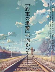The Place Promised in Our Early Days - Kumo no mukô, yakusoku no basho (2004) | La opinión de Oseomorfo