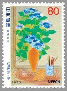 Japanese blue flower stamp, 1950.