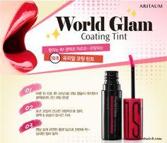 Aritaum World Glam Coating Tint