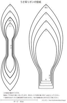 Best 12 3 Fabric bow patterns – Page 786370784912490376 – SkillOfKing. Diy Hair Scrunchies, Diy Hair Bows, Making Hair Bows, Baby Sewing Projects, Sewing Hacks, Sewing Tutorials, Fabric Bows, Ribbon Bows, Ribbon Hair