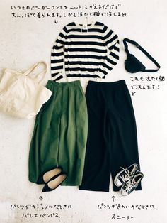 edgy womens outfits in 2020 Japan Fashion, Daily Fashion, Everyday Fashion, Love Fashion, Trendy Fashion, Korean Fashion, Winter Fashion, Womens Fashion, Trendy Style