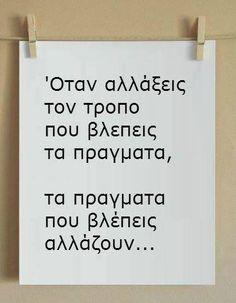 όταν αλλάξεις. Greek Quotes, Wise Quotes, Qoutes, Greek Sayings, Life Words, Live Love, Be A Better Person, Life Motivation, True Stories