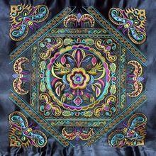 Fourniture textiles ethnique Mongoles, Miao patch broderie, ruban tissé, carré brodé