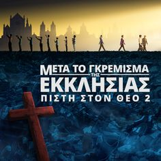 """Watch this movie about faith in God, which will guide you to understand the true meaning of the Lord Jesus' words """"love your enemies. True Faith, Faith In God, Christian Films, Jesus Return, Prayer For Today, Love Your Enemies, Kingdom Of Heaven, Bible Prayers, Seeking God"""