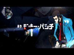 『LUPIN THE ⅢRD 次元大介の墓標』特報 - YouTube