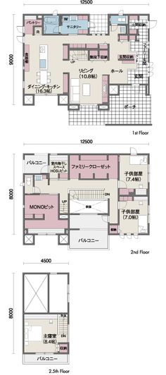 Micro House, Tiny House, Room Tiles, Japanese House, House Layouts, Tiny Living, House Floor Plans, Sweet Home, Flooring