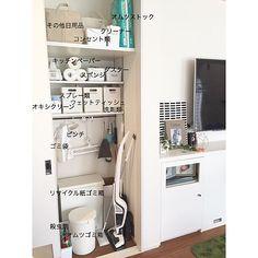My Shelf,いいね&フォローありがとうございます☆,無印良品,北欧,ストック,インボックス,ダイソー,ニトリ,壁掛けテレビ,赤ちゃんのいる暮らし,掃除機,セリア,ストック収納,インスタ→home_azao,ラグ,モノトーン,ホワイトインテリア,掃除用具,リビング収納 yuuの部屋