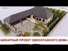 Village House Design, Village Houses, House Plans South Africa, Casas Containers, Architectural House Plans, Traditional House Plans, Design Case, Building Design, Cozy House