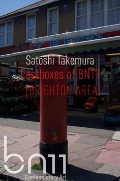 bn11-Satoshi Takemura-Postboxes-p0000000632