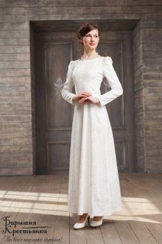 Russian Bride dress