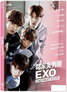EXO Next Door 우리 옆집에 엑소가 산다 (2015) (DVD) (English Subtitled) (Hong Kong Version)