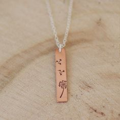 This Copper Dandelion necklace is one of our best sellers. #trendy #dandelion