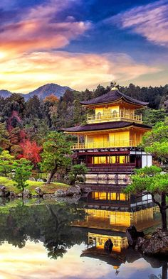 Beautiful Places To Visit, Beautiful World, Places To See, Japanese Landscape, Kyoto Japan, Belleza Natural, Japan Travel, Monuments, Pretty Pictures