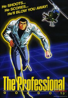 The Professional Golgo 13 | Golgo 13 The Professional poster » BabySoftMurderHands - Gaming ...