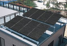 太陽光発電システムとは、太陽電池を使って、太陽の光エネルギーを電気に変えるクリーンな発電システムです。