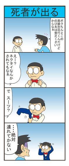 山中あきら@おきらく忍伝ハンゾー電子版出てますよ (@chiku012) さんの漫画 | 1,211作目 | ツイコミ(仮)