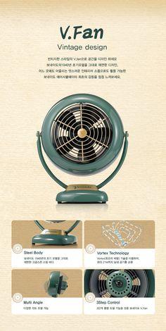 현대카드 PRIVIA쇼핑 | | Living | Home Electronics | 에어워셔/선풍기/제습기/온풍기