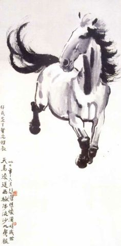 "Xu Beihong: China: ""Horse"""