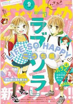 Baka-Updates Manga - Life So Happy