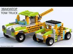 Эвакуатор.Tow Truck. - YouTube